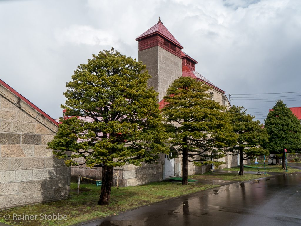 Der Kilnturm, derzeit eher als Wahrzeichen und museal genutzt