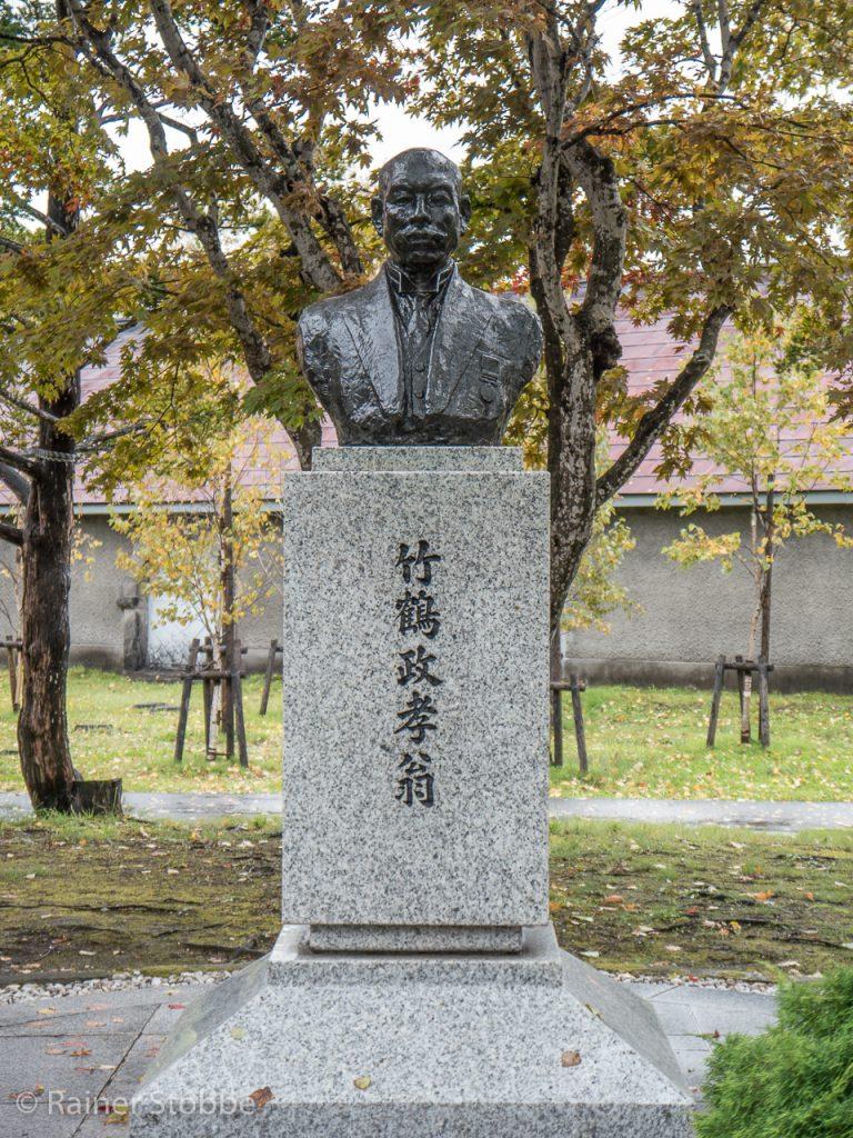 ... von Taketsuru Masataka, dem Gründer von Nikka.