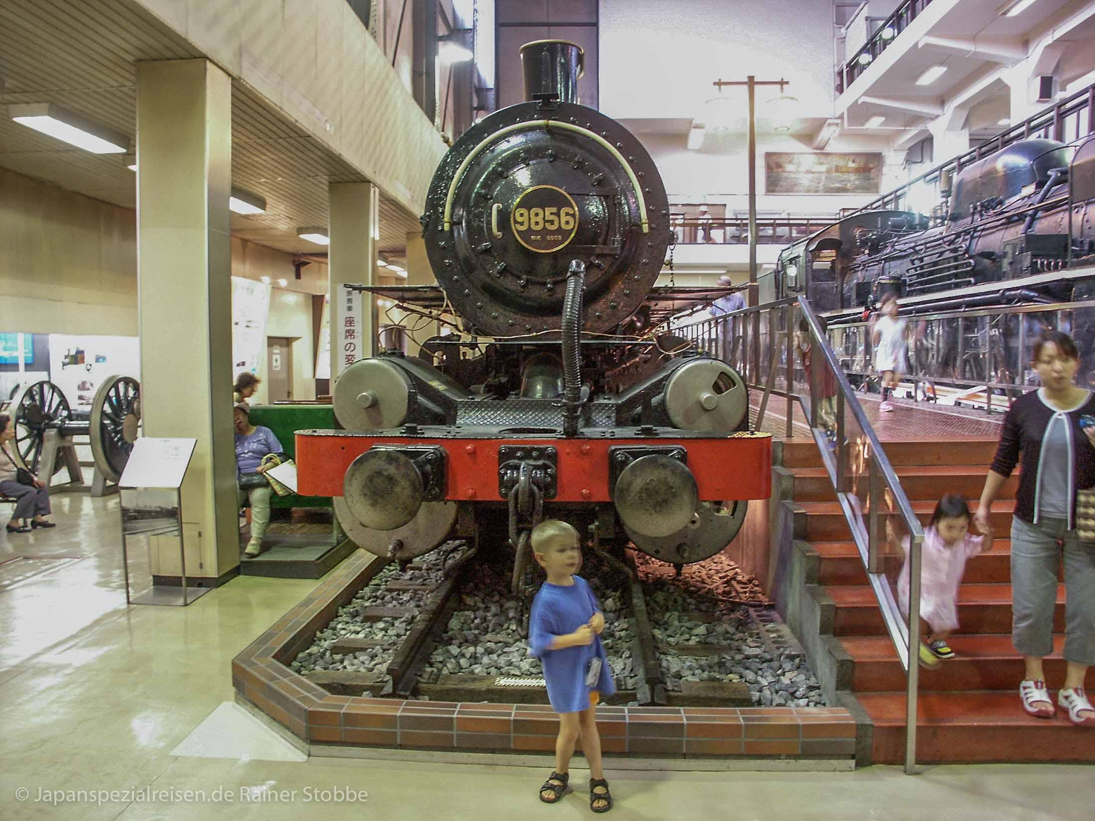 Eisenbahnmuseum Akihabara 2003