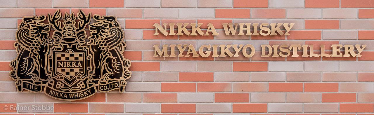 Das Wappen der Firma Nikka am Eingang zum neuen Besucherzentrum